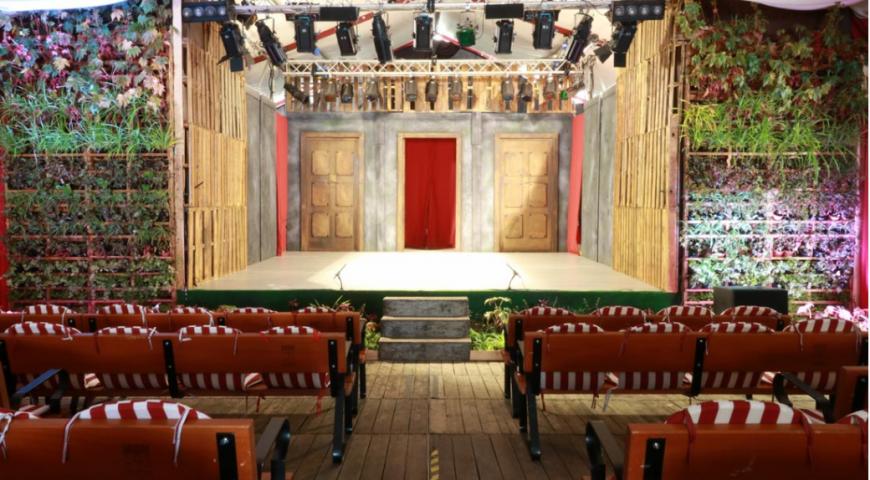 Teatro Corral de Cervantes